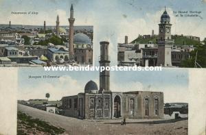 syria, ALEP ALEPPO, El-Crouche Mosque, Clock Tower, Panorama (1910s) Islam