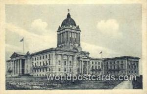 Winnipeg, Manitoba Canada, du Canada Provincial Parliament Building  Provinci...