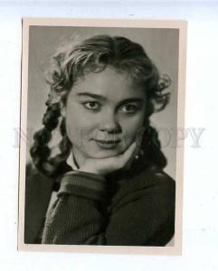 185208 USSR MOVIE STAR Doroshin Lenfotohudozhnik 1958 year