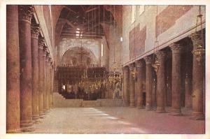 Israel Bethlehem, The Church of the Nativity, Palestine, C. Judaea