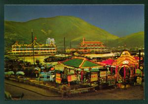 Night View of The Floating Restaurants in Aberdeen Hong Kong China Postcard