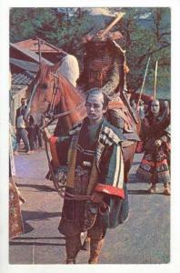 Festival of Otsuki, Mounted samurai, Japan, 50-60s