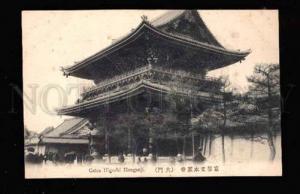 023704 JAPAN Gates Higashi Honganji Vintage PC