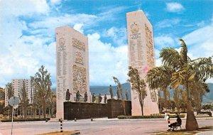 Monument Los Proceres Caracas Venezuela 1980