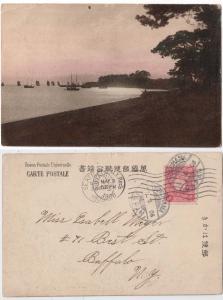 Scene, PM Yokohama