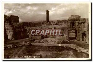 Old Postcard The Hexagon Baalbeck Lebanon Court