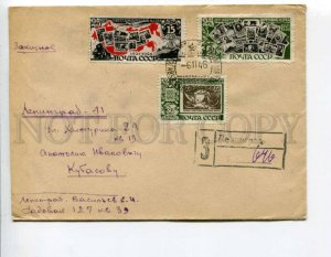 294448 USSR 1946 postmark Exhibition Soviet Postage Stamps registered Leningrad
