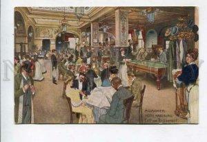 427135 ADVERTISING Hotel HABSBURG Billiard Vintage Franzl PC