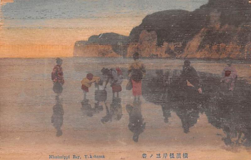 Japan Old Vintage Antique Post Card Mississippi Bay Yokohama Unused