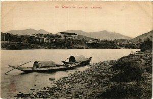 CPA AK INDOCHINA Tonkin Tien-Yen, Casernes VIETNAM (956666)