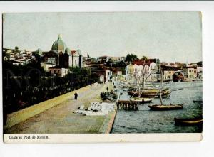 271212 GREECE Mytilene METELIN quay & port Vintage postcard