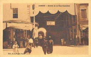 DAMAS Entree de la Rue Hamidieh Damascus Syria c1910s Vintage Postcard