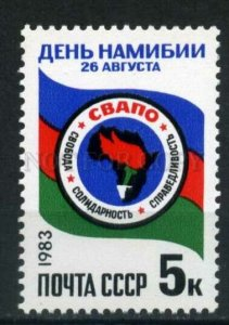 508182 USSR 1983 year Namibian Day Freedom Solidarity stamp