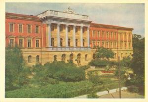 Ukraine, Lvov, Polytechnical Institute, 1962 unused Postcard