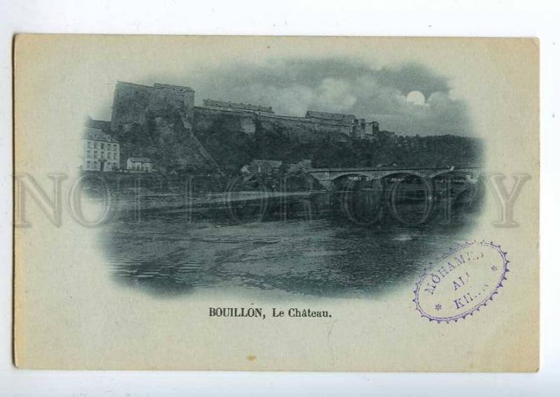 213677 Luxembourg BOUILLON MOONLIGHT Vintage undivided back PC