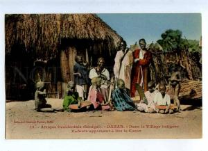 203210 Senegal DAKAR children learn Koran Vintage postcard