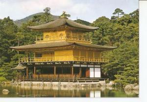 Postal 040880 : Gold Pavilion Kyoto. Temple Kinkakuji