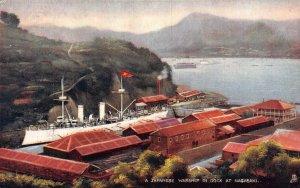 Japan A Japanese Warship in Dock at Nagasaki postcard