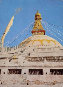 BR27621 Boudhanath stupa courtesy K P Pradhan nepal