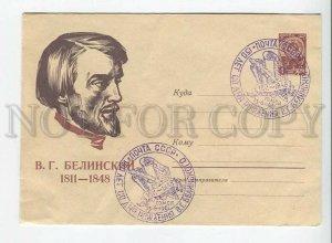 435052 USSR 1960 Kalashnikov literary critic Vissarion Belinsky postal COVER