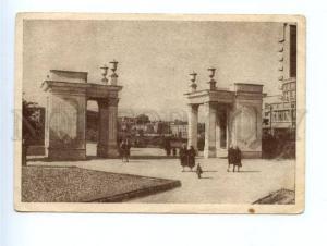 162487 USSR Russia LENINGRAD Garden named 9 January OLD PC