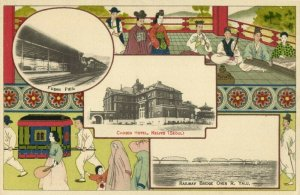 korea coree, KEIJYO SEOUL, Chosen Hotel, Fusan Pier, Railway Bridge (1910s)