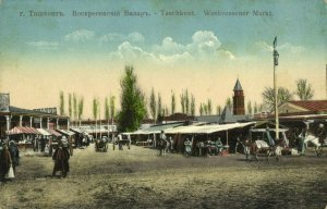 uzbekistan russia, TASHKENT TOSHKENT, Воскресенский базар, Market 1910s Postcard