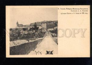 037489 Island Majorca monastery Valdemoza GEORG SAND Vintage