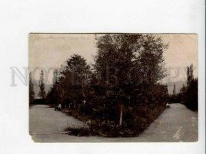 3171315 Kyrgyzstan PRZHEVALSK Karakol Garden Vintage PHOTO PC