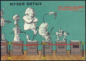 russia WWII Anti Nazi Propaganda, Russian Museum of Broken Art Shows Hitler 1952