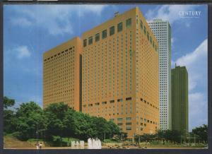 The Centuiry Hyatt Hotel,Tokyo,Japan BIN