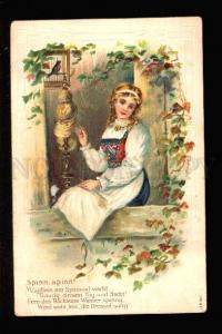 032472 Young Lady w/ SPINDLE. Vintage EMBOSSED PC