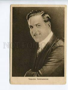 263139 Charles Hatchinson Famous American MOVIE Star director