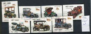 265092 VIETNAM 1984 year used IMPERF stamps set CARS