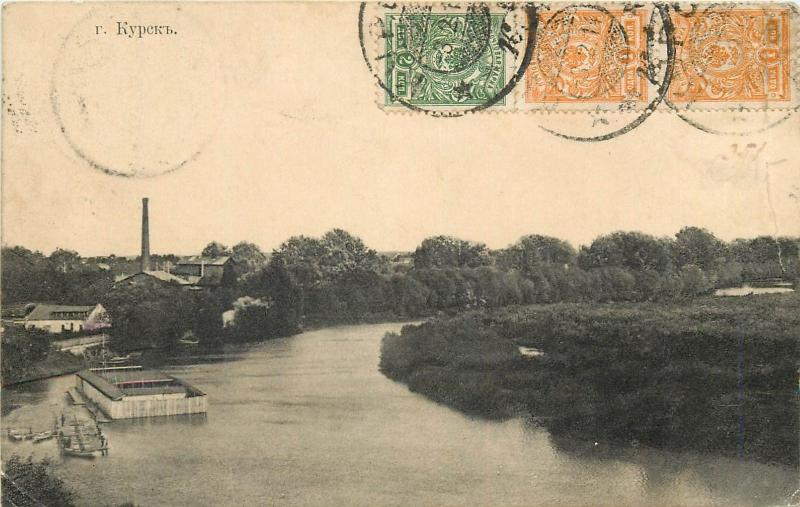 Russia Kursk  г. курскъ 1914 Russian TCV stamps Tuskar River & boat quay