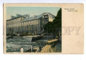 147120 SIERRA LEONE Freetown wharf Vintage undivided postcard