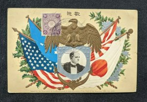 1908 USS Georgia BB15 US Navy Embossed Postcard Cover Sent from Japan