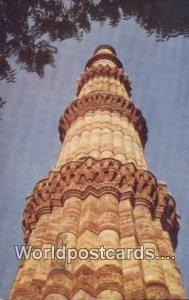 Kutb Minar Delhi, India Unused