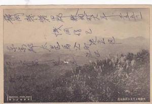 National Park Aso, Japan, 1900-1910s
