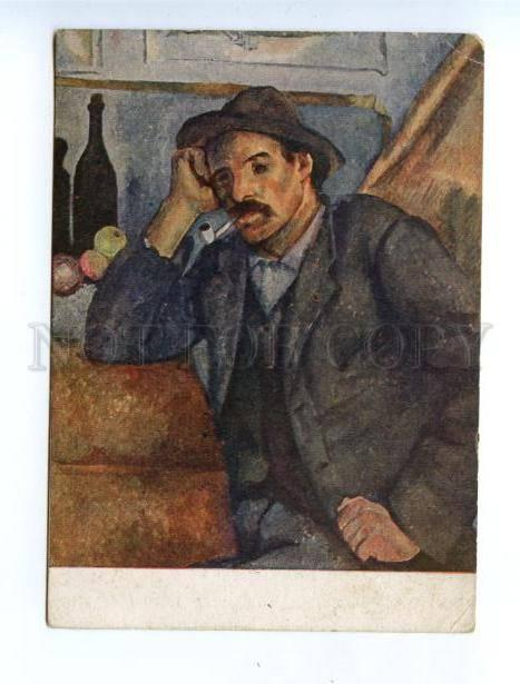 162341 Smoker by CEZANNE Post-Impressionist Vintage RUSSIA PC