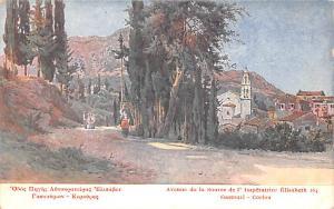 Corfou Greece, Grece Avenue de la Source de l Imperatrice Elisabeth Corfou So...