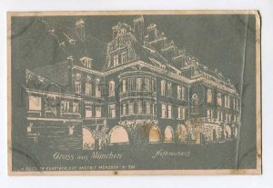 287212 GERMANY Gruss aus MUNCHEN Hofbrauhaus HOLD to LIGHT Vintage postcard