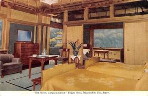 Japan Bed Room, Chrysanthemum, Fujiya Hotel, Miyanoshtia Spa