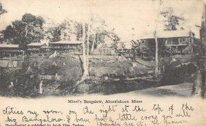 Ghana Gold Coast Abontiakoon Gold Mines Postcard