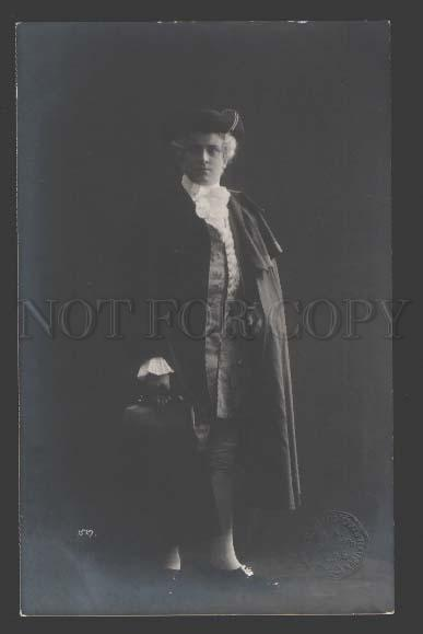 112740 SMIRNOV Tenor Russian OPERA Singer Vintage PHOTO PC
