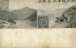 china, Upper Yangtze River, On the River near Chungking (1905) Postcard