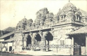 Hindu Temple Colombo Ceylon, Sri Lanka Postal Used Unknown, Missing Stamp