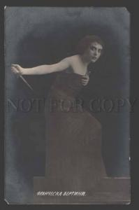 112722 Francesca BERTINI Italian Silent MOVIE Actress ART DECO