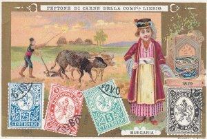 Trade Card (TC): Girl   , & w/ Stamps , 1880-90s ; BULGARIA