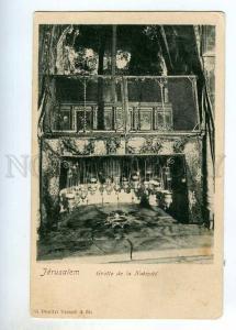247749 JERUSALEM Grotte de Nativite Vintage Tarazzi postcard